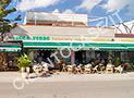 L'adiacente bar-gelateria-ristorante Isola Verde